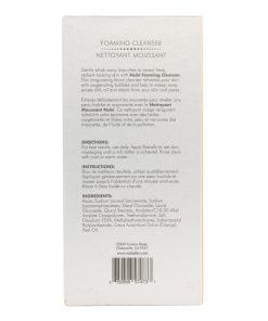 Nubi-Skin-Foaming-Cleanser-BackBox